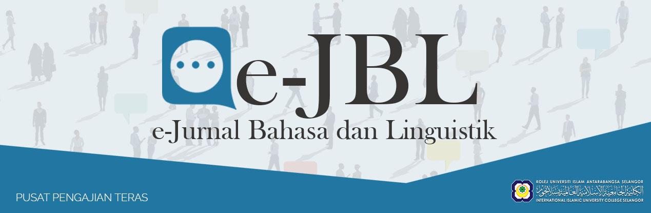 e-JBL
